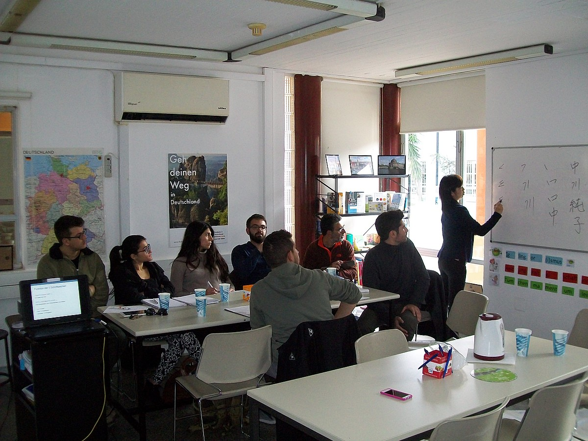 Sprachzentrum: Ausspracheworkshop mit Dr. Junko Nakagawa