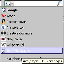 Εγκατάσταση TUC White Pages