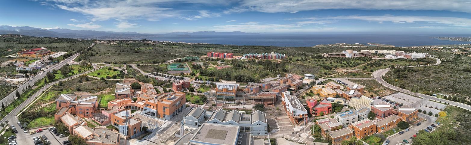 Κτίρια και Εγκαταστάσεις Πολυτεχνείου Κρήτης