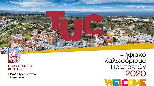 Καλωσόρισμα Πρωτοετών Φοιτητών Σχολής ΑΡΜΗΧ 2020, Technical University of Crete