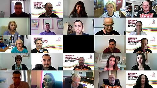 Απονομή Διπλωμάτων - Ιούνιος 2020 (speaker view), Technical University of Crete