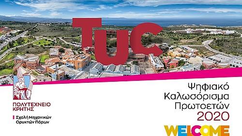 Καλωσόρισμα Πρωτοετών Φοιτητών Σχολής ΜΗΧΟΠ 2020, Technical University of Crete