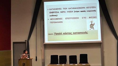 «Το Πολυτεχνείο Κρήτης ερευνά» - Μέρος 1 από 3, Technical University of Crete
