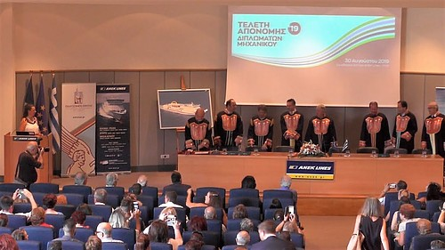 Απονομή Διπλωμάτων - Αύγουστος 2019, Technical University of Crete