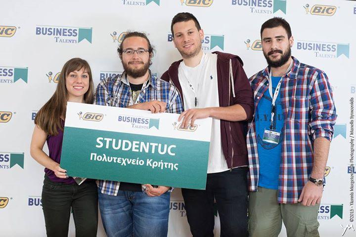 Διάκριση της ομάδας STUDENTUC του Πολυτεχνείου Κρήτης στον διαγωνισμό Business Talents 2015